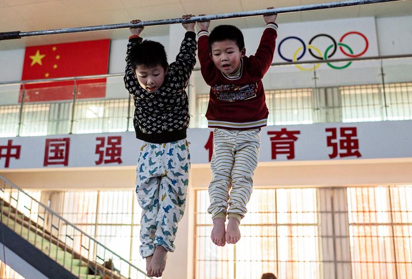 Cina olympiada zlato