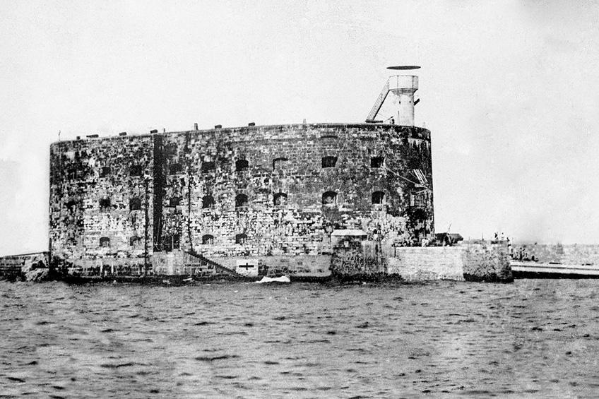 Pevnost Boyard historie
